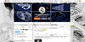 Real Madrid Weibo